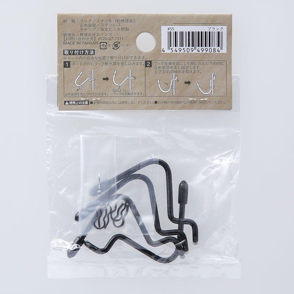 Kumimoku デザインボード L型フック 4個入り ブラック, , product