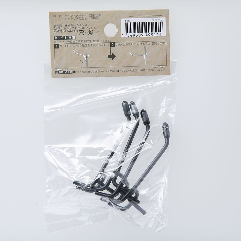Kumimoku デザインボード フック 小 ブラック, , product
