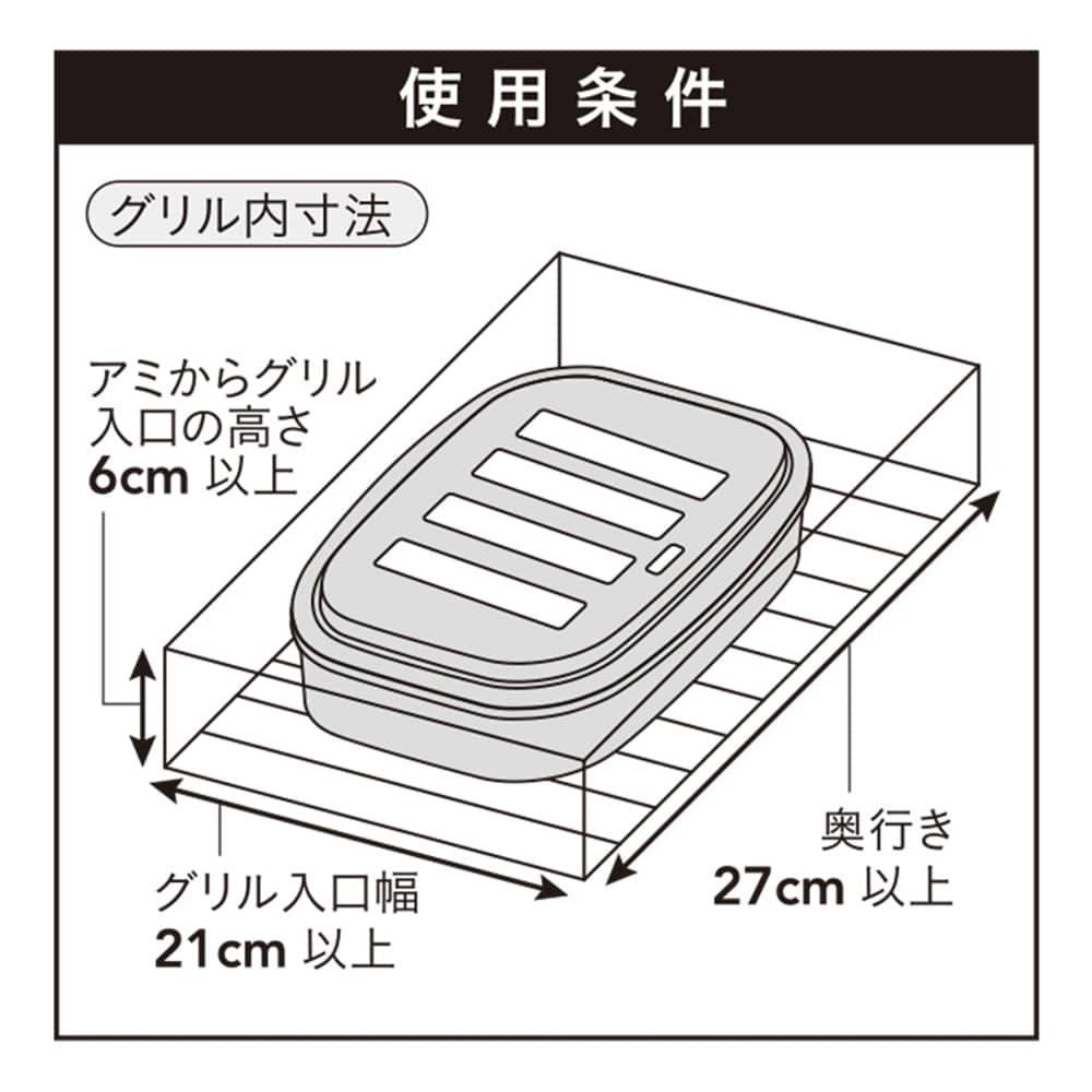 グリルプレート角型 大セット, , product
