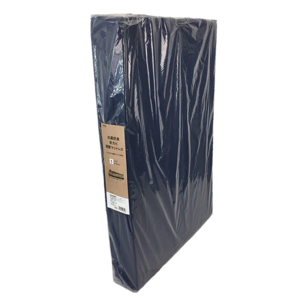 抗菌防臭・防カビ硬質マットレス シングル, , product