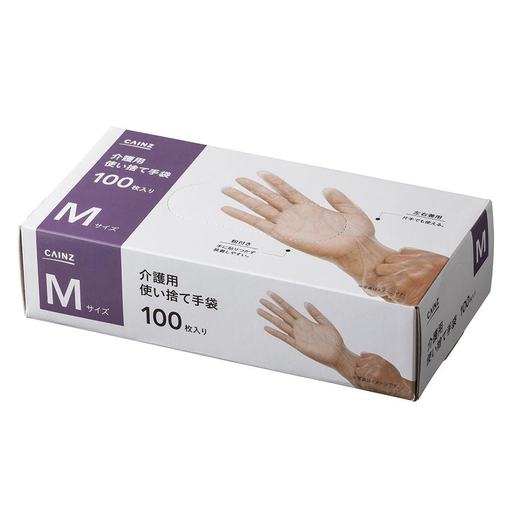 介護用使い捨て手袋 M 100枚, , product