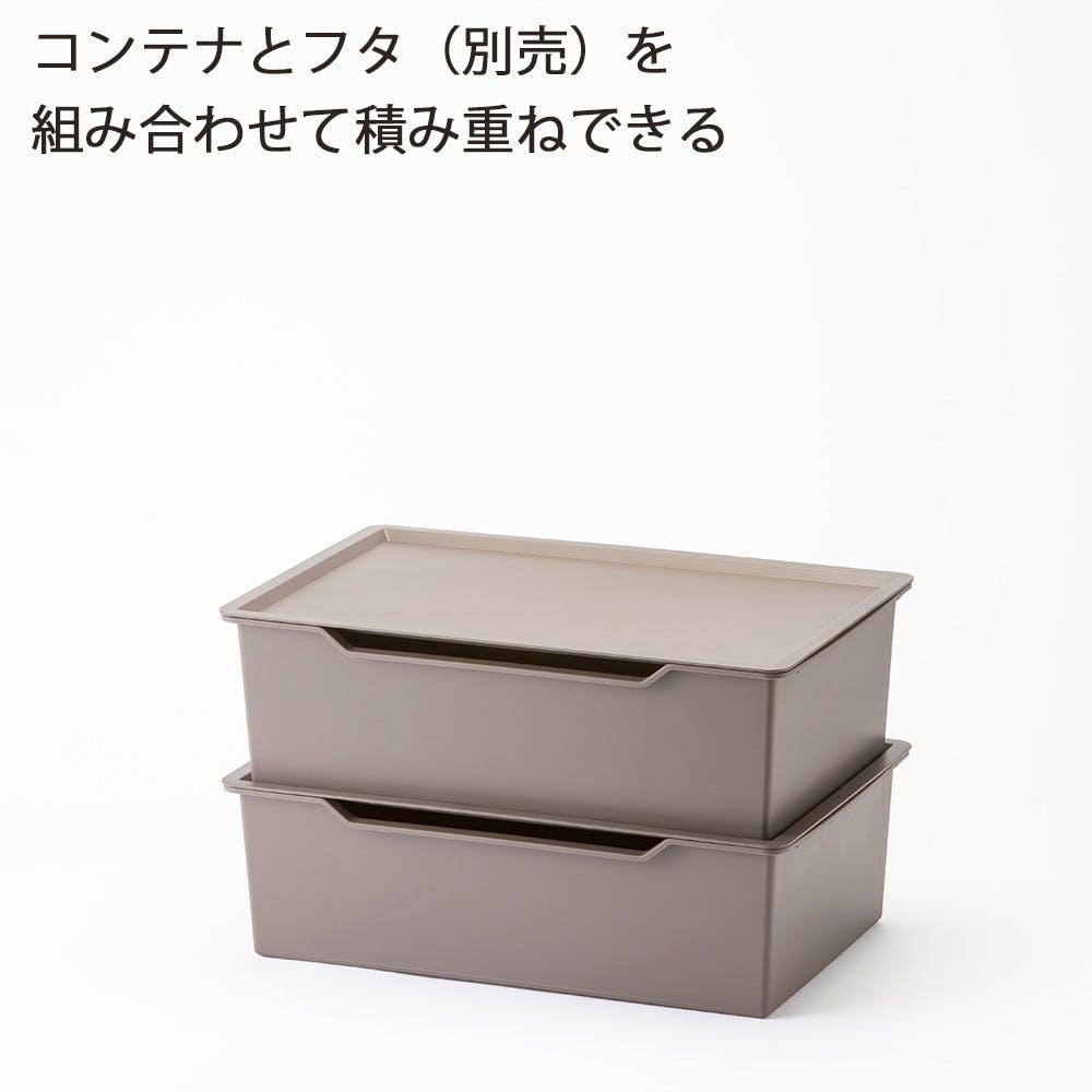 カラーコンテナ フタ ナチュラルブラウン, , product