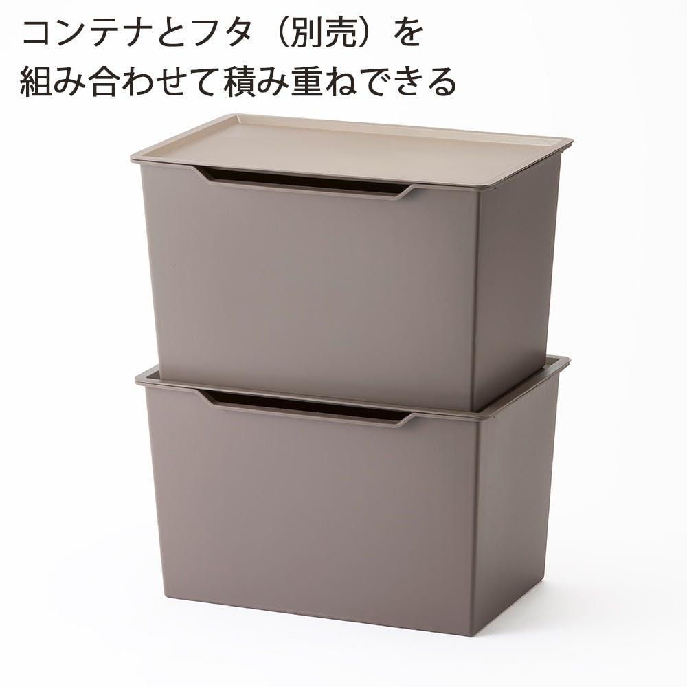 カラーコンテナ 深型 ナチュラルブラウン, , product