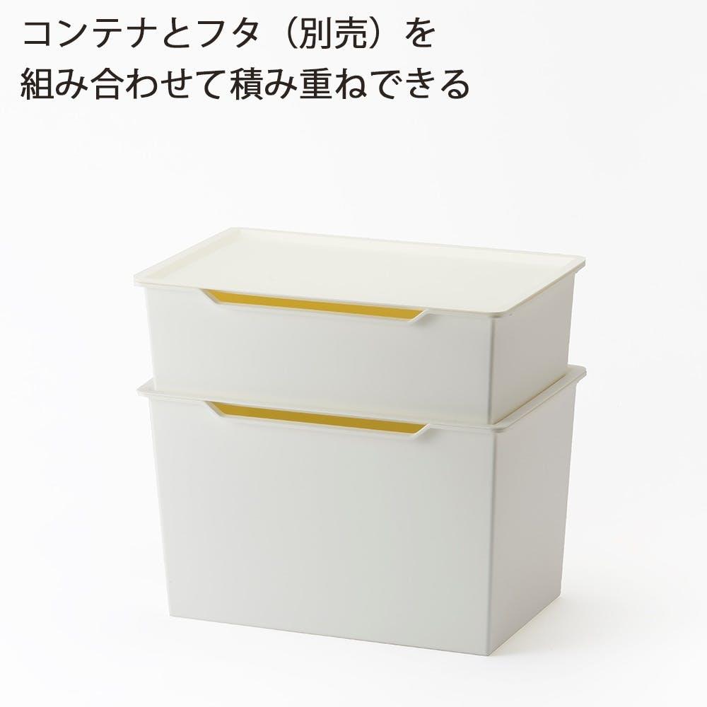 カラーコンテナ 深型 シンプルホワイト, , product