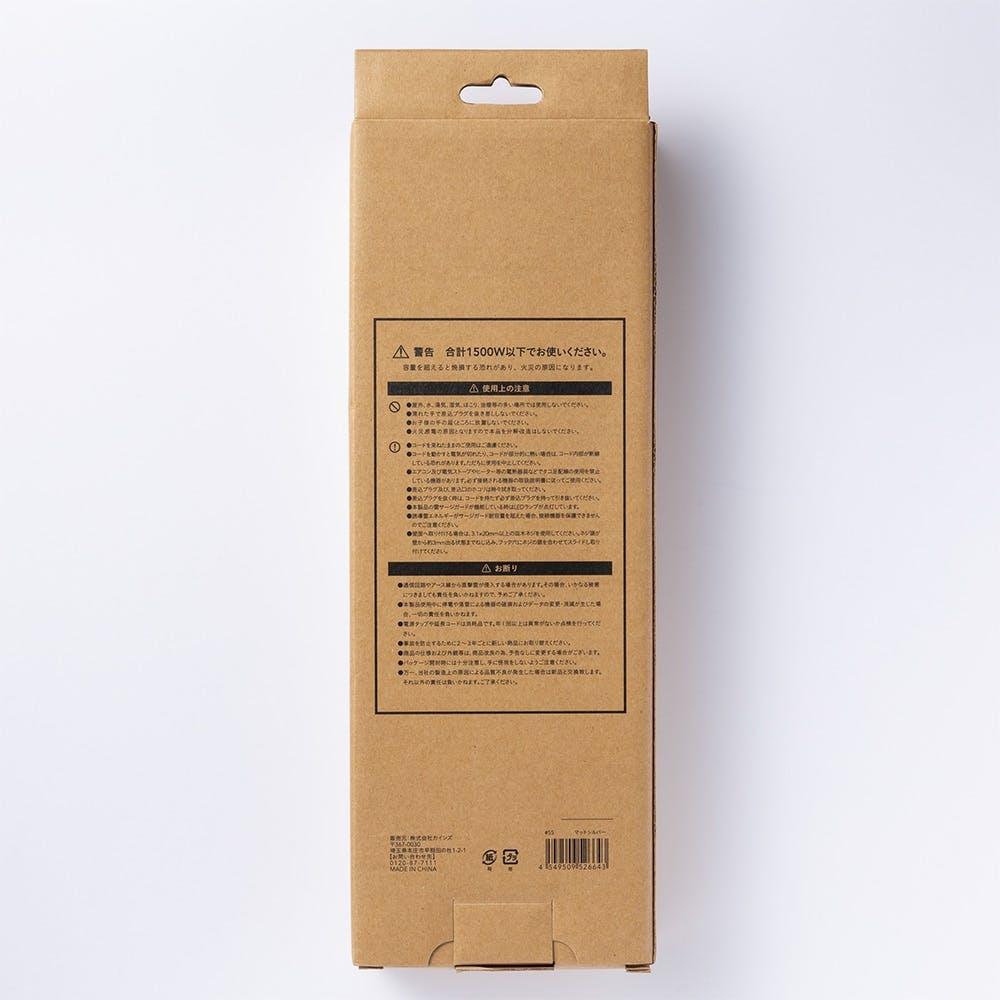 Kumimoku 6個口 スチールACタップ ストレート マットシルバー, , product
