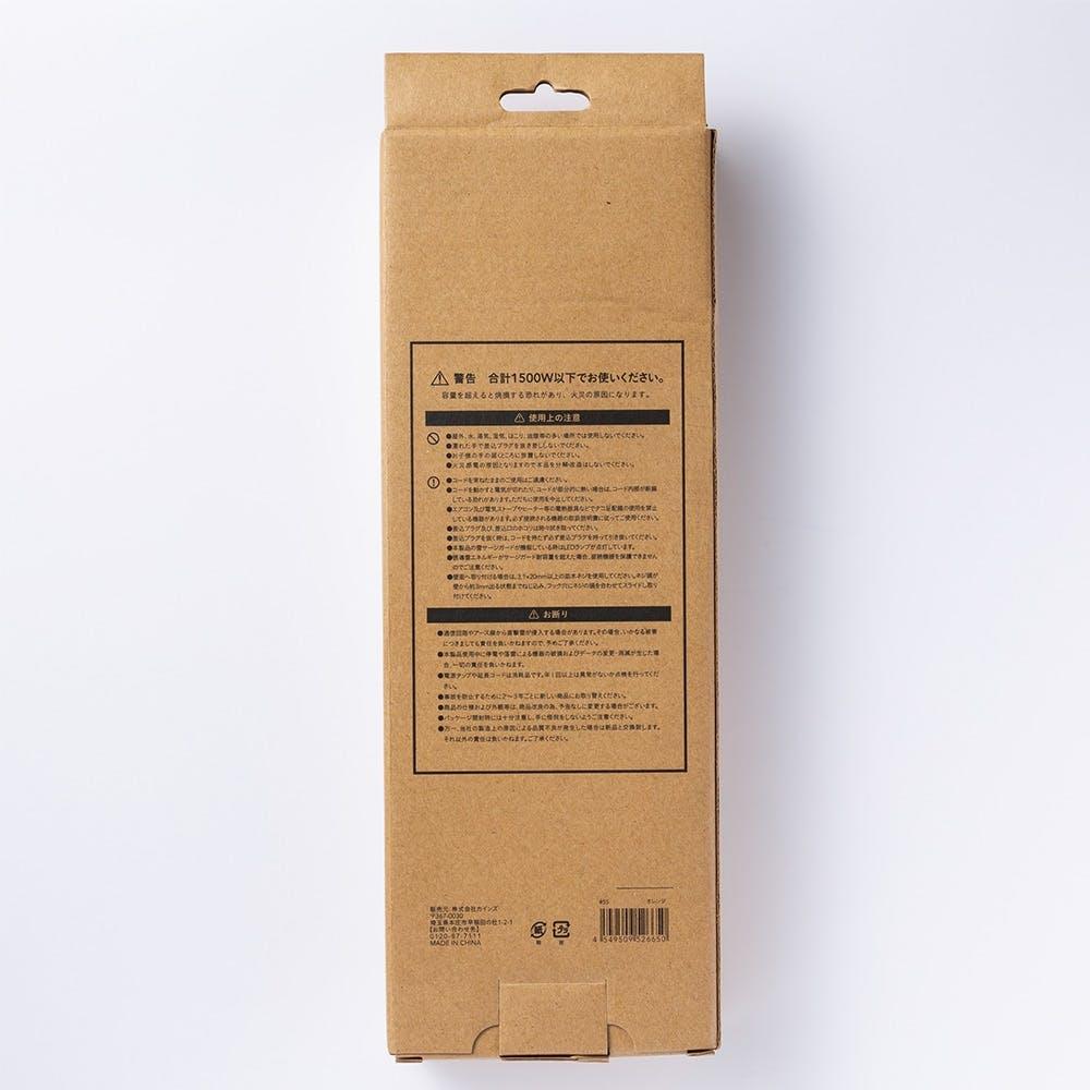 Kumimoku 6個口 スチールACタップ ストレート オレンジ, , product