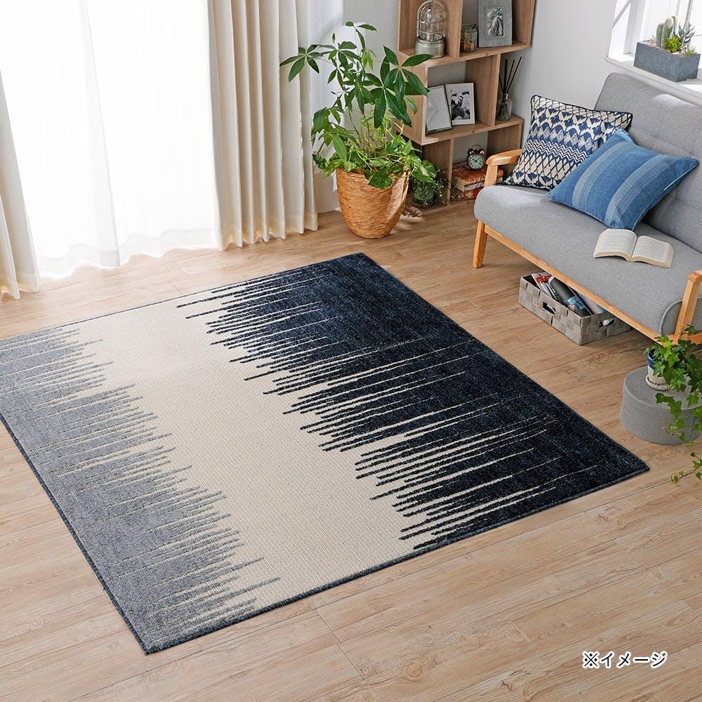 防炎・防ダニラグ 杏 185×185 ネイビー, , product
