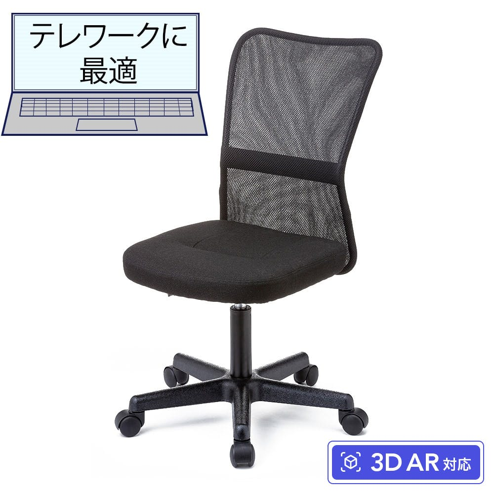 Y30 コンパクトなキャスターチェア, , product