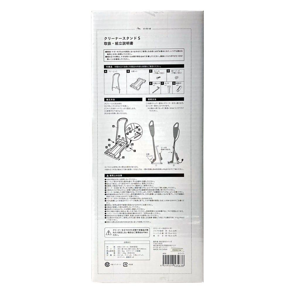 クリーナスタンドS, , product