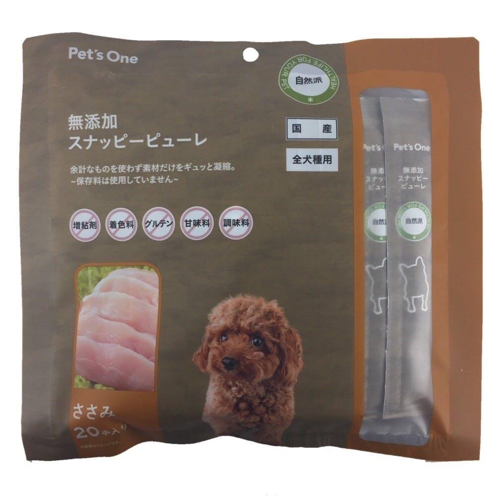無添加スナッピーピューレ 犬用 鶏ささみ 20本入り, , product
