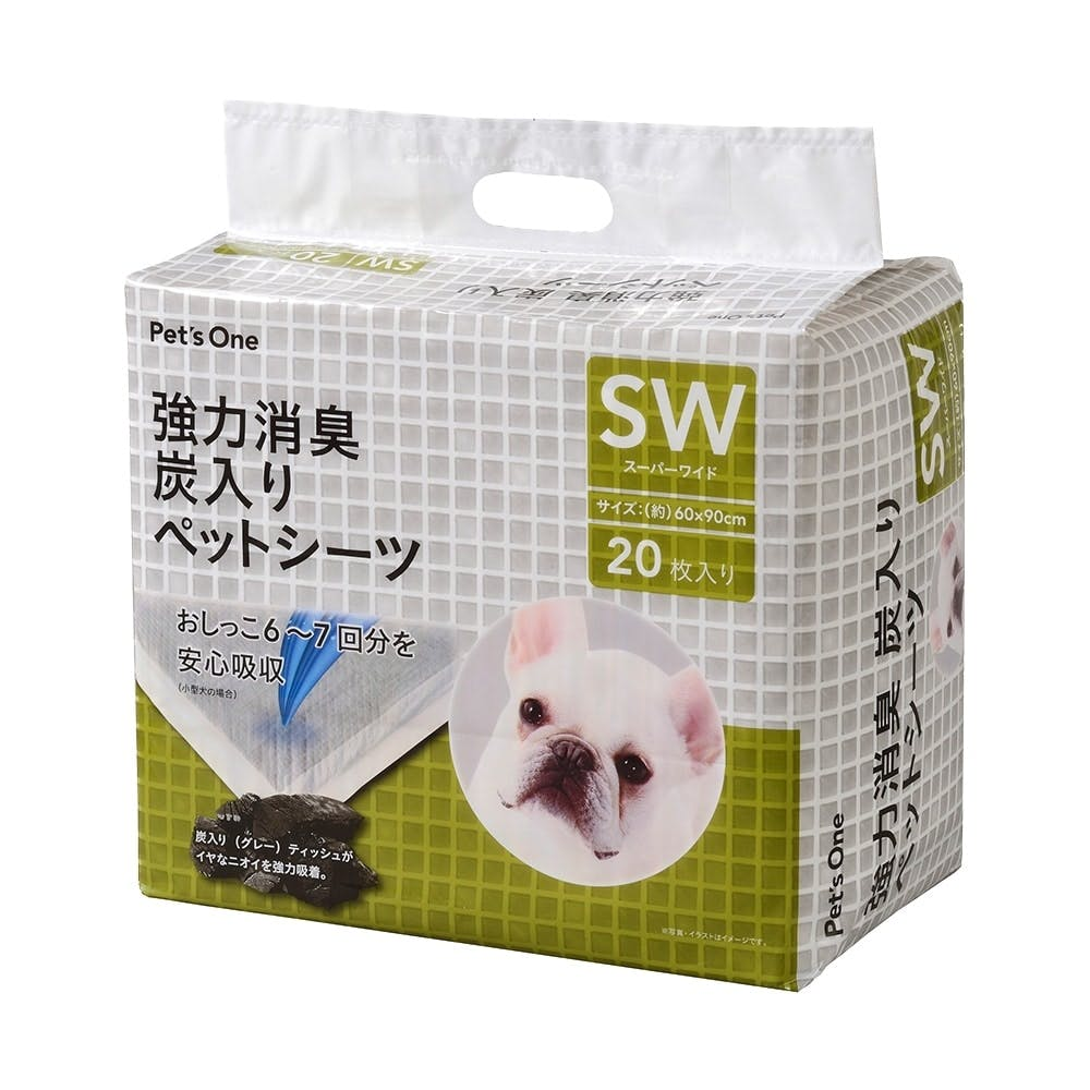 Pet'sOne 強力消臭 炭入りペットシーツ スーパーワイド 20枚(1枚あたり 約50円), , product