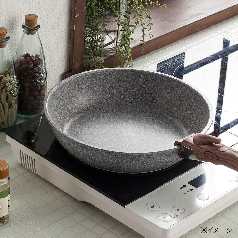取っ手が外せる ストーンマーブル フライパン・鍋5点セット, , product