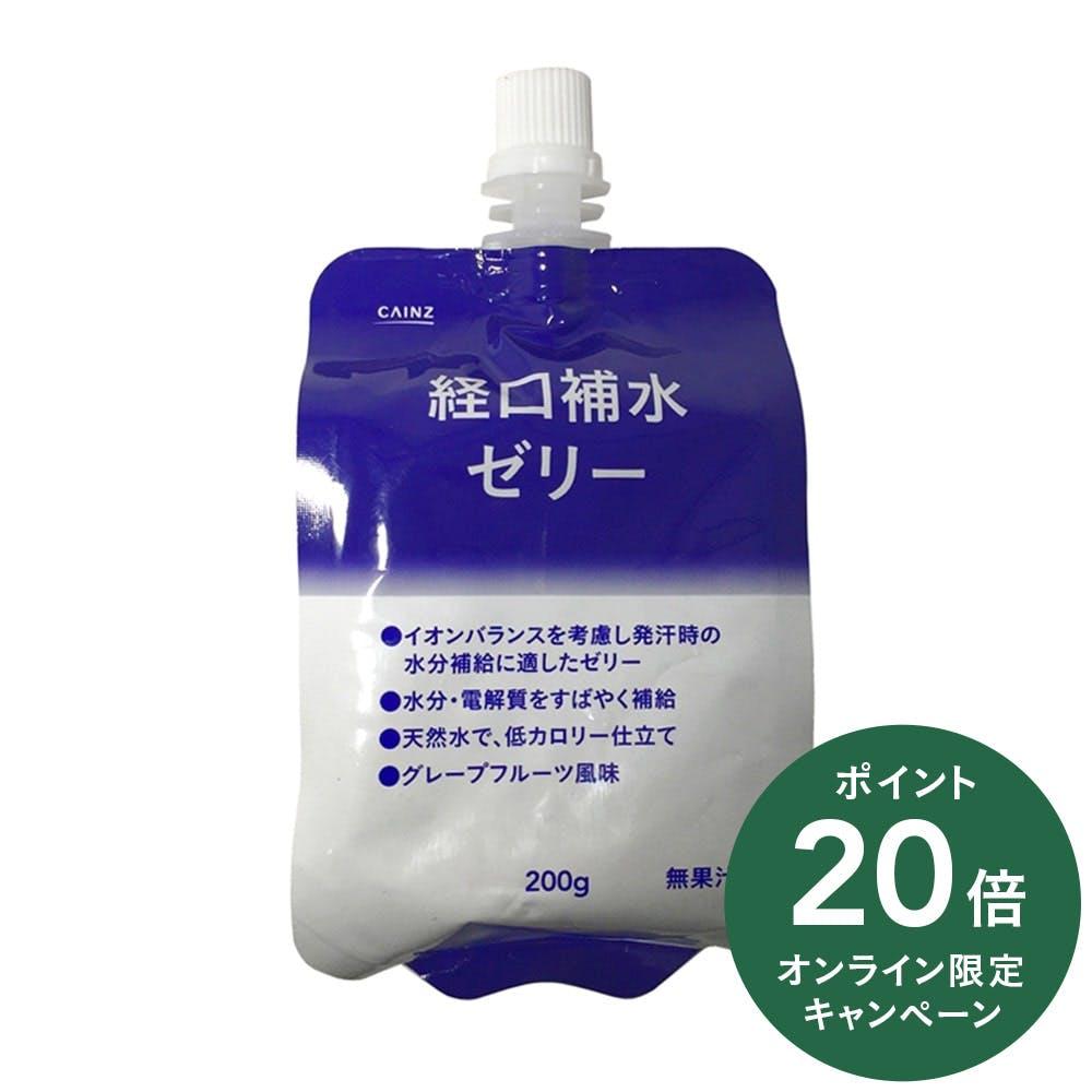 CAINZ 経口補水ゼリー 200g, , product