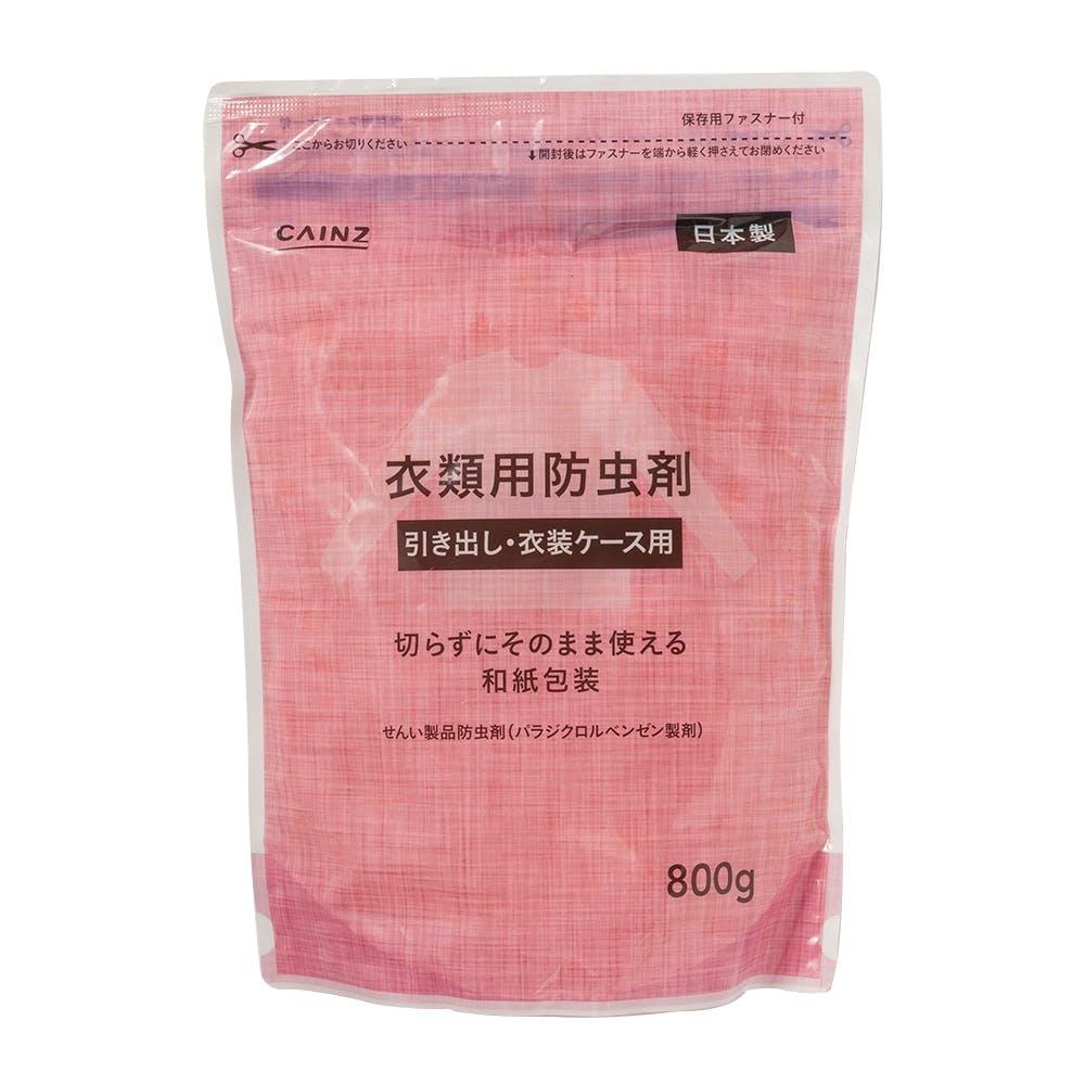 CAINZ 衣類用防虫剤 引き出し・衣装ケース用 800g, , product