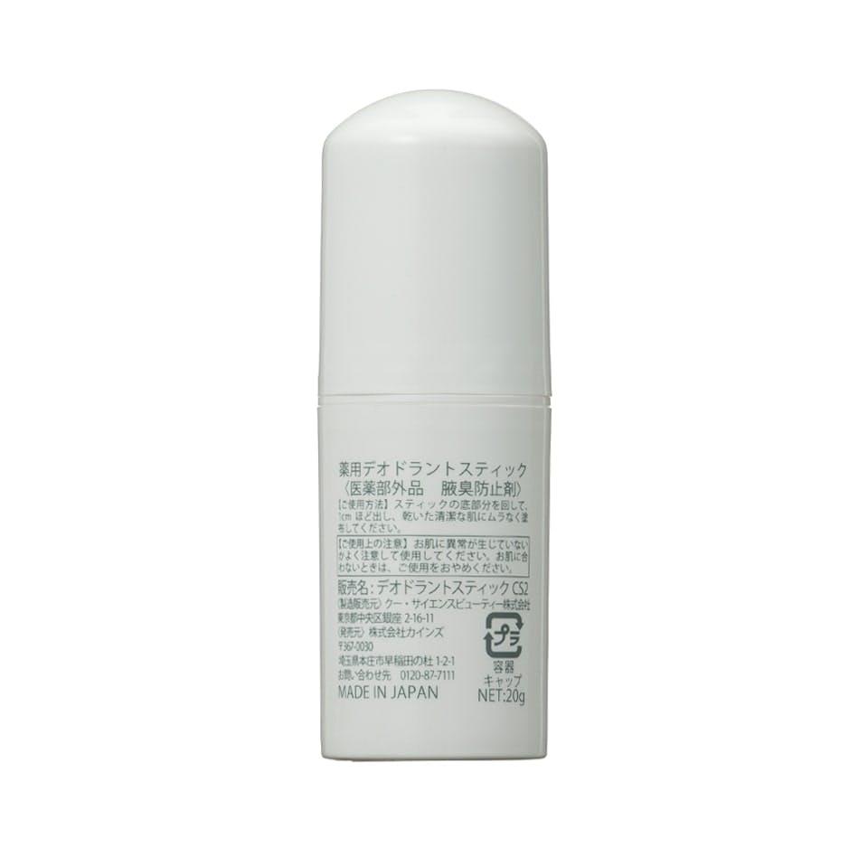 カインズ 薬用デオドラントスティック せっけんの香り 20g, , product