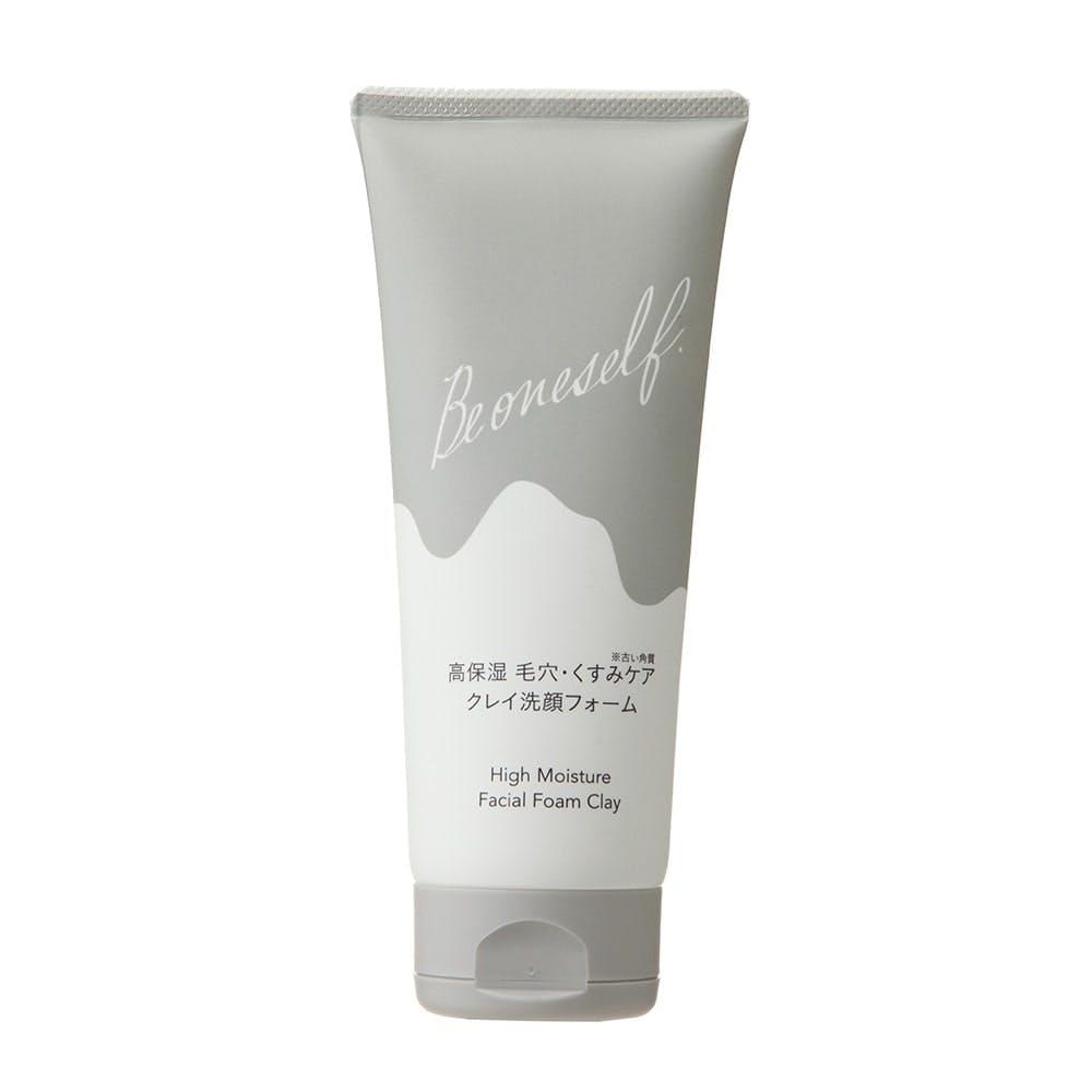 高保湿 毛穴くすみケア クレイ洗顔フォーム 200g, , product