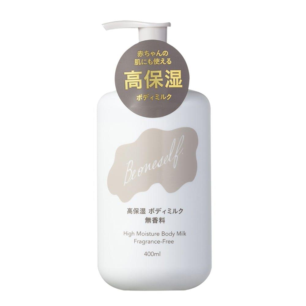 高保湿ボディミルク 無香料 400ml, , product