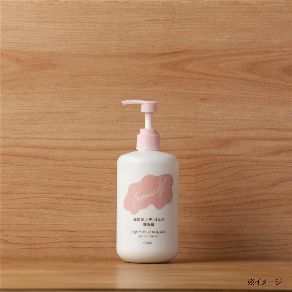 高保湿ボディミルク 微香料 400ml, , product