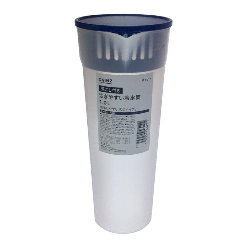 茶こし付き 注ぎやすい冷水筒 1.0L ネイビー, , product