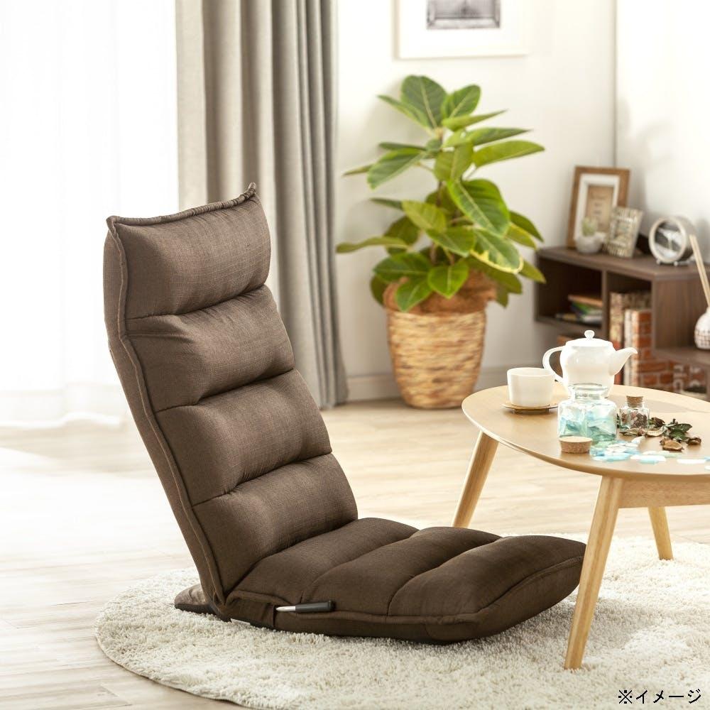 座ったままリクライニングできる倒れにくい座椅子 ブラウン, , product