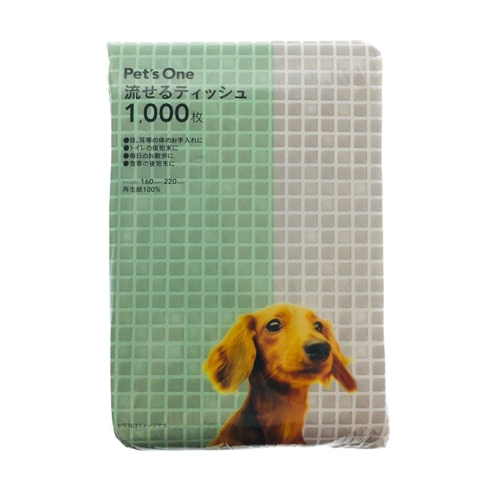 Pet'sOne 流せるティッシュ 1000枚, , product