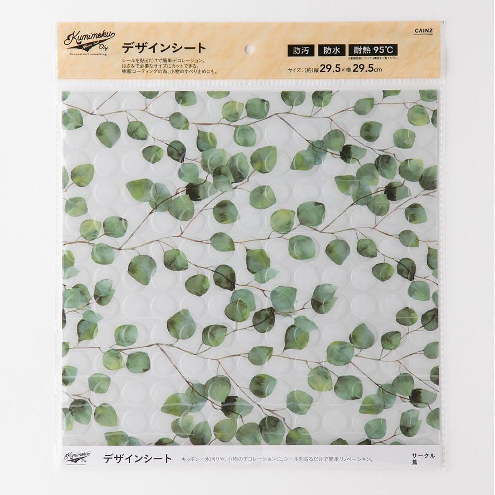 Kumimoku デザインシート サークル 蔦, , product