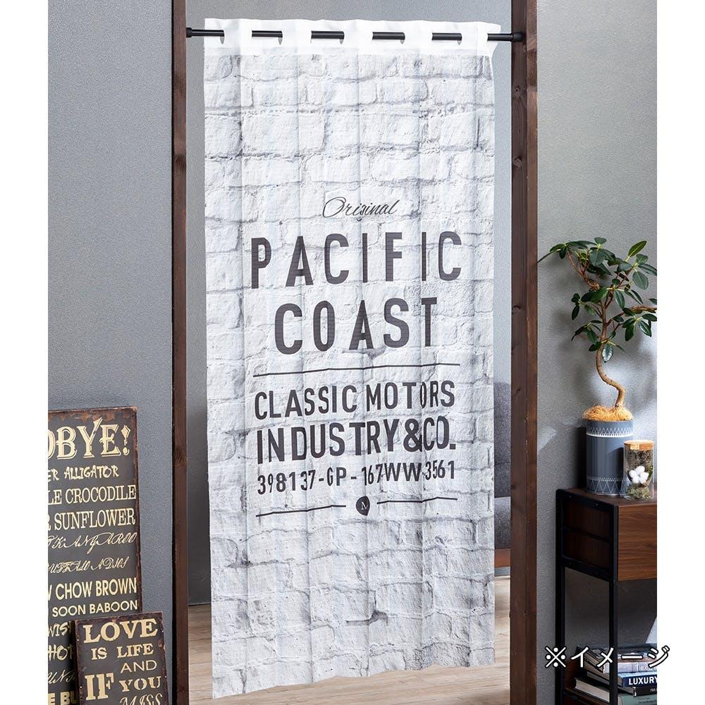 幅も高さも調整間仕切りカーテン サンドブリック 180, , product