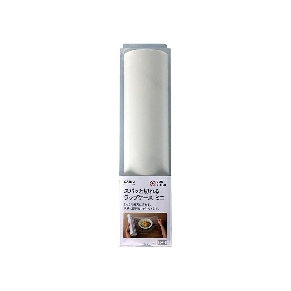 スパッと切れるラップケースミニ ホワイト-N, , product