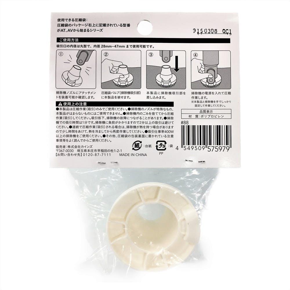 圧縮袋用 スティック掃除機アタッチメント, , product