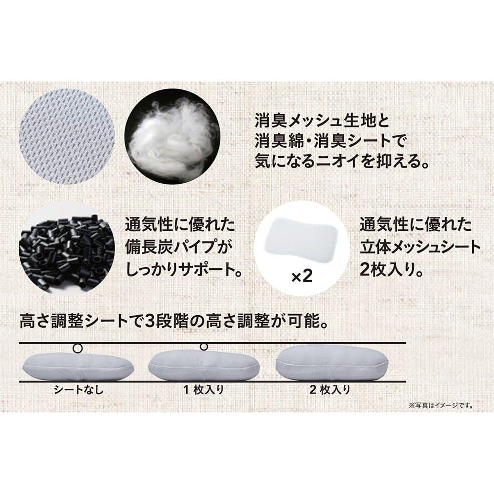 消臭MyMadeまくら かため 43×58, , product