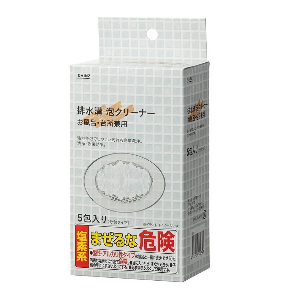 CAINZ 排水溝泡クリーナー お風呂・台所兼用 40g×5包, , product