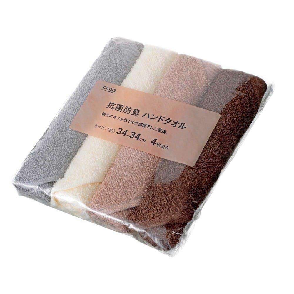 抗菌防臭ハンドタオル 4枚組, , product