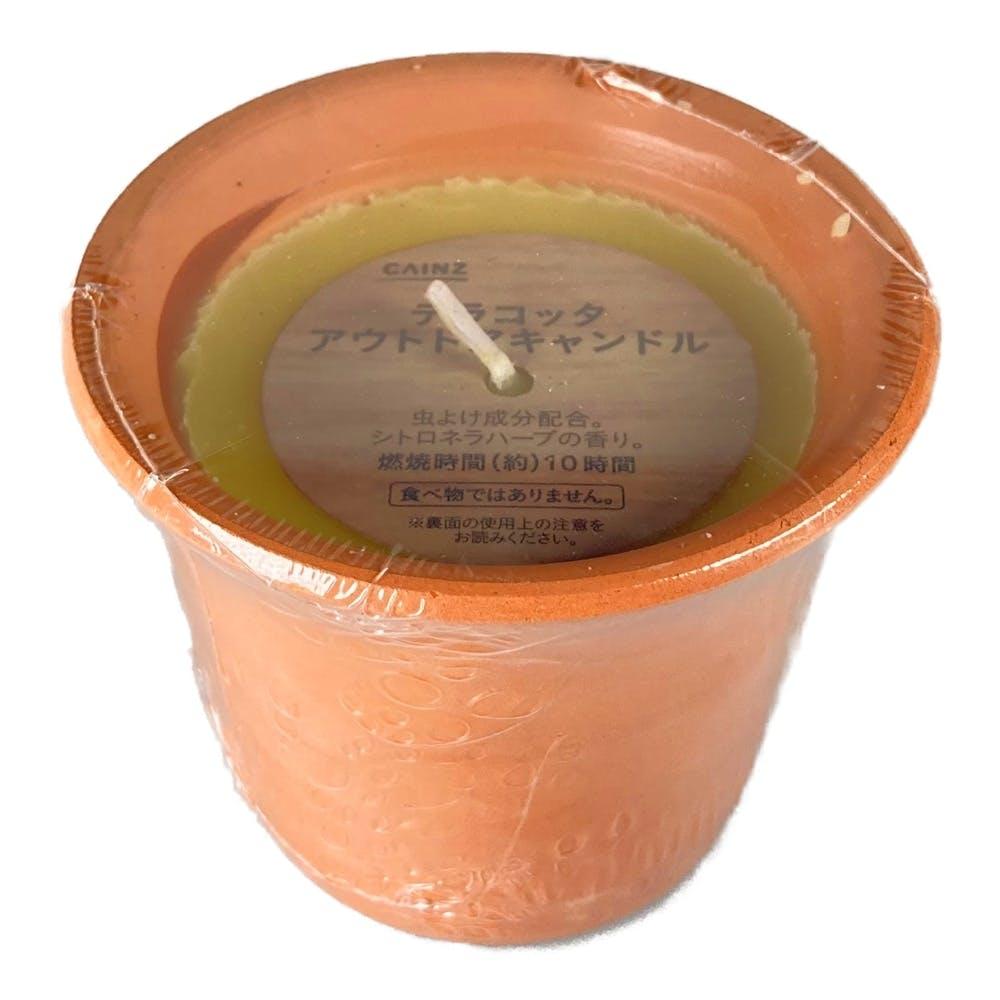 【店舗限定】テラコッタ アウトドアキャンドル, , product