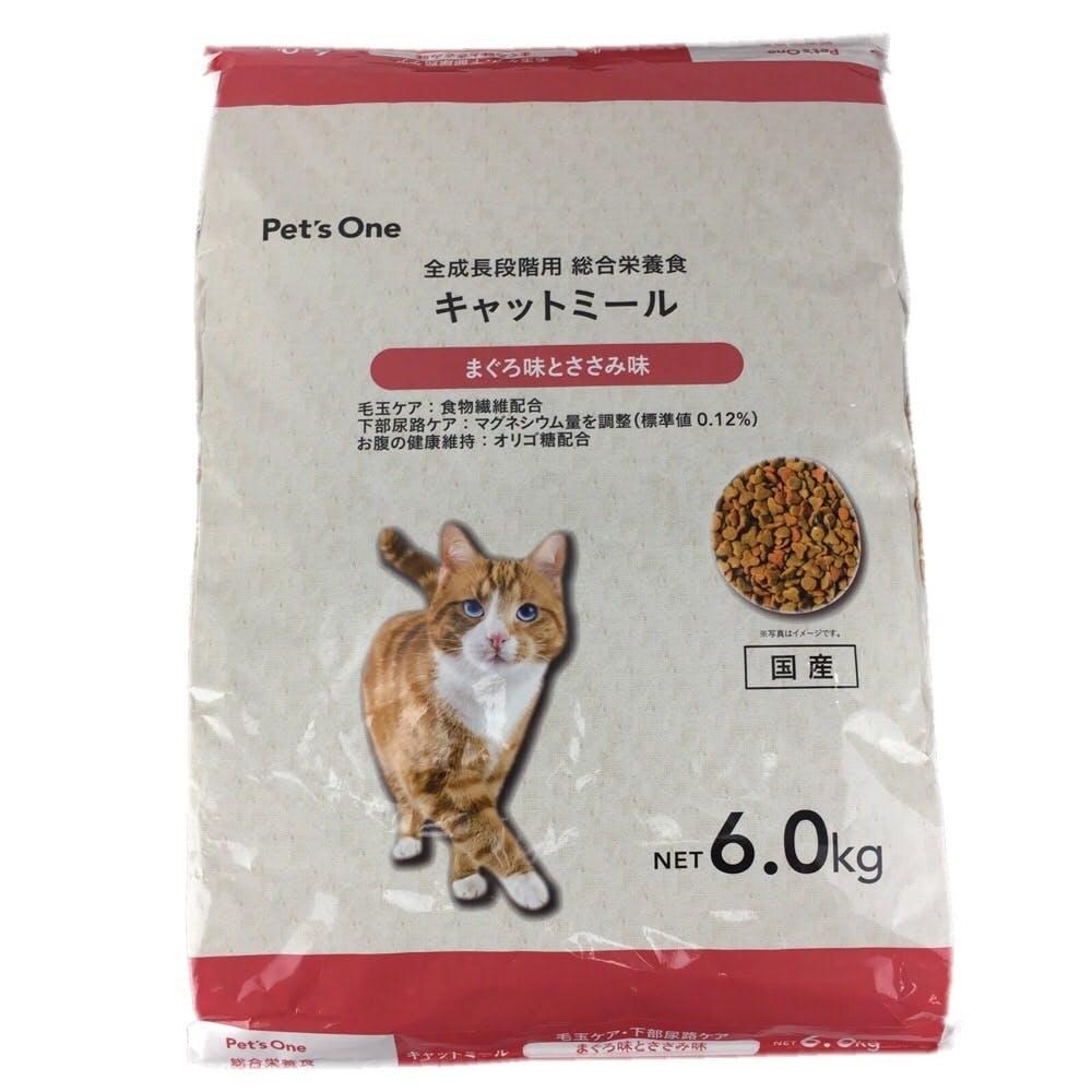 Pet'sOne キャットミール まぐろ味とささみ味 6.0kg, , product