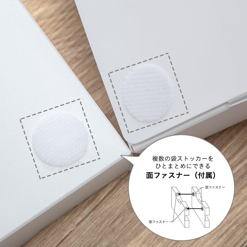ゴミ袋ストッカー M, , product