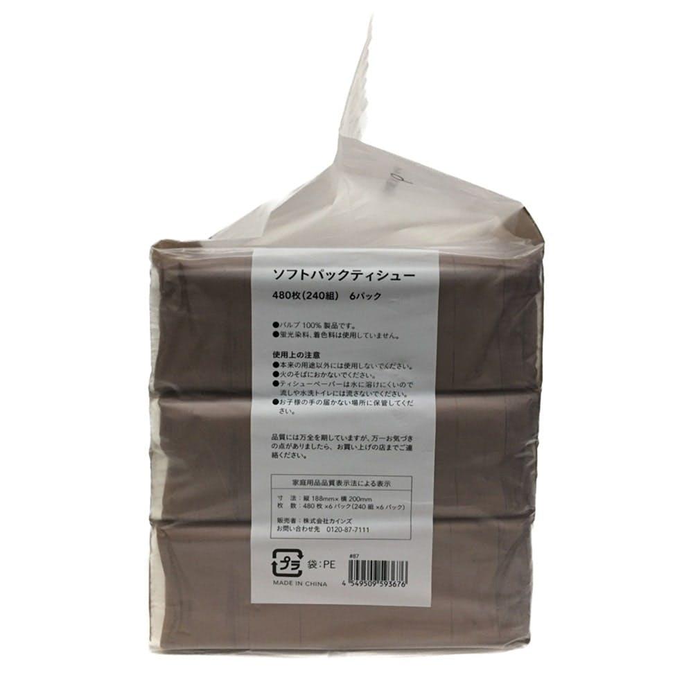CAINZ ソフトパックティシュー 240組×6個パック, , product