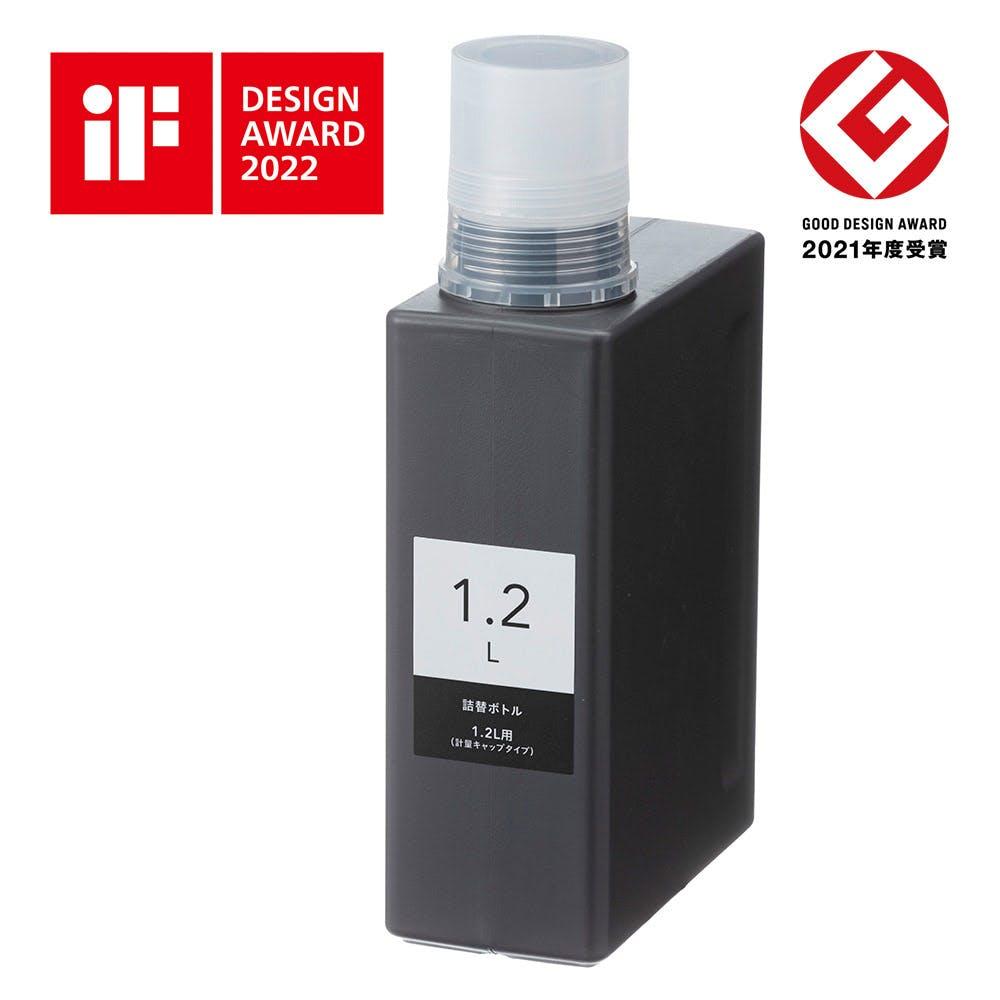 CAINZ 詰替ボトル 1.2L グレー, , product