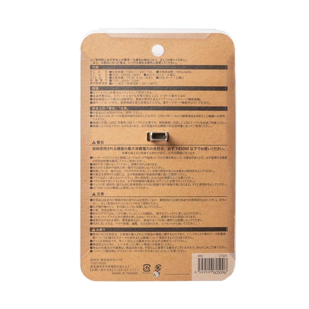 Kumimoku USBウォールタップ, , product