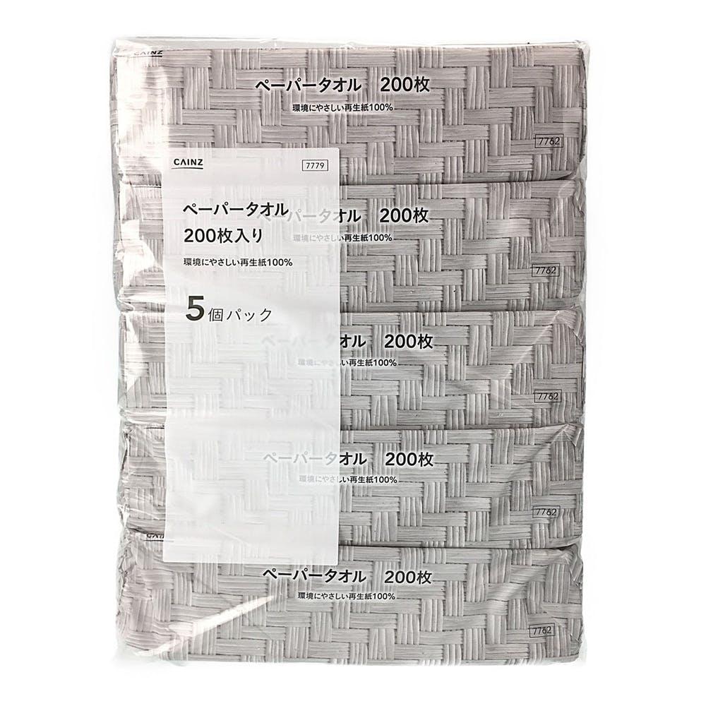 ペーパータオル 200枚×5個パック, , product