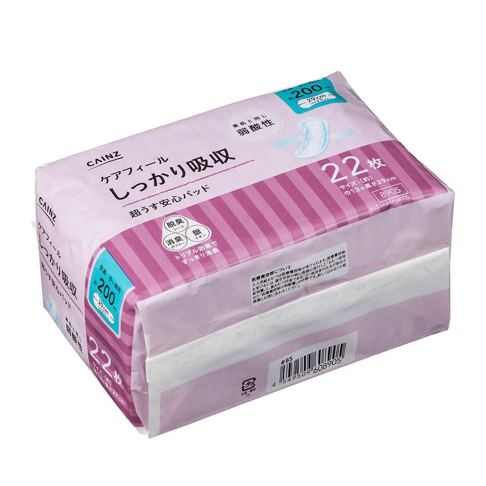 CAINZ ケアフィール しっかり吸収 超うす安心パッド 快適 多い時用 22枚, , product