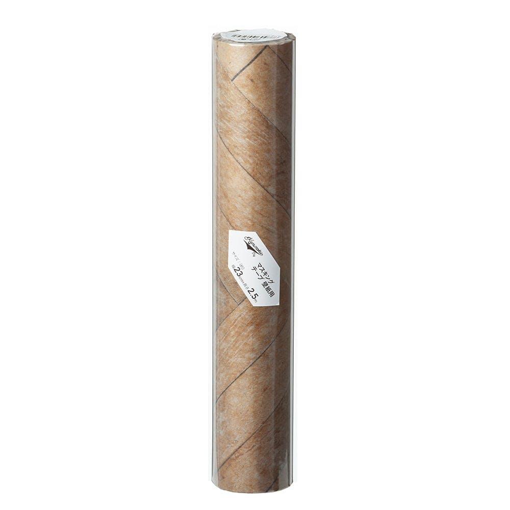 Kumimoku マスキングテープ 壁紙用 ヘリンボーン 23cm×2.5m, , product