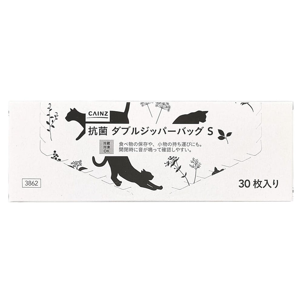 抗菌ダブルジッパーバッグ キャット S 30P, , product