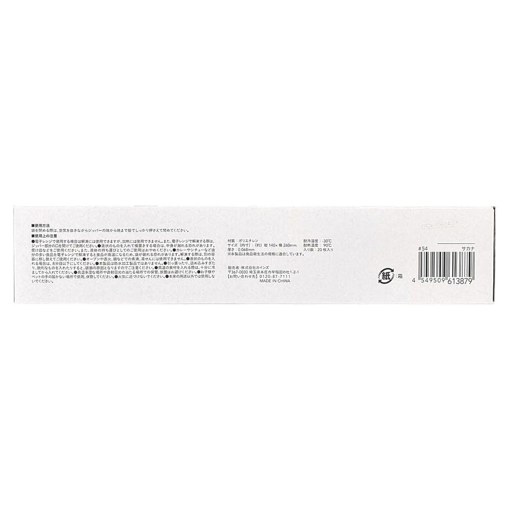 抗菌ダブルジッパーバッグ サカナ M 20P, , product