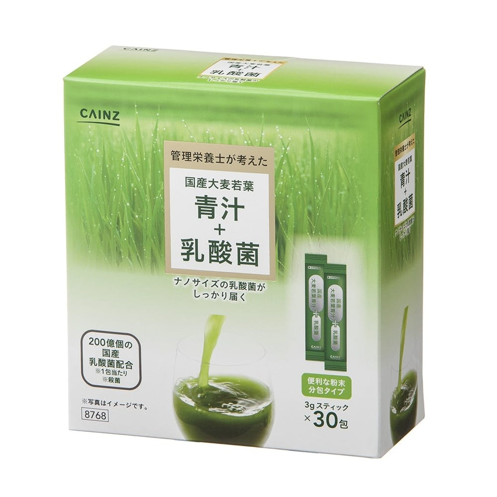CAINZ 国産大麦若葉青汁+乳酸菌 3g×30包, , product