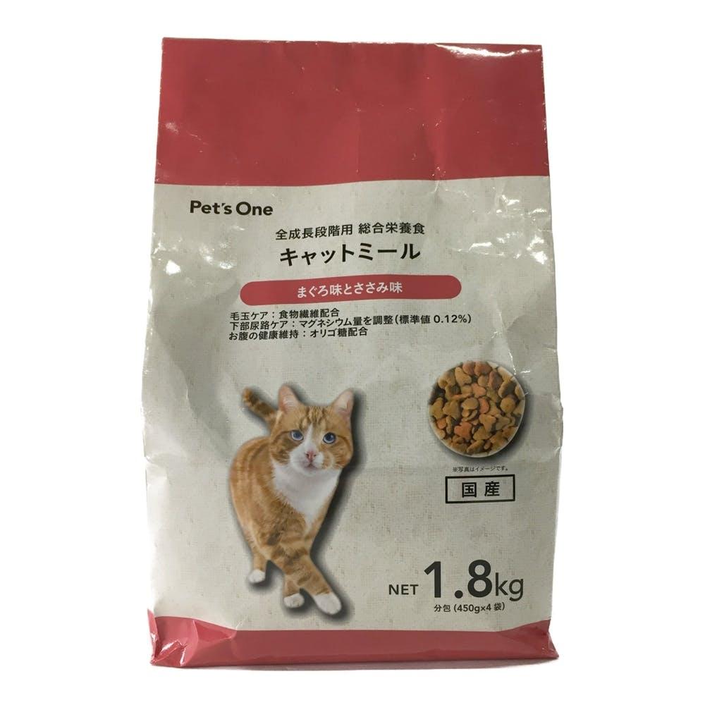 Pet'sOne キャットミール まぐろ味とささみ味 1.8kg, , product