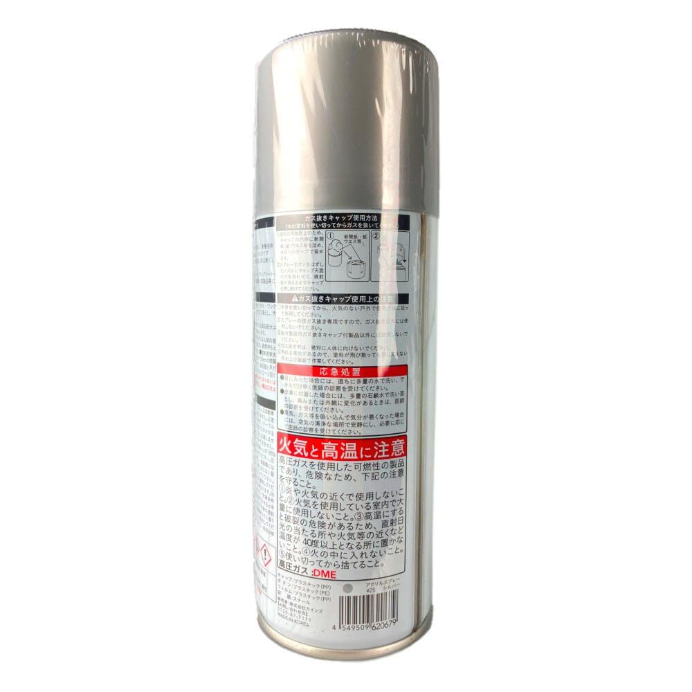 アクリルスプレー300ml シルバー, , product