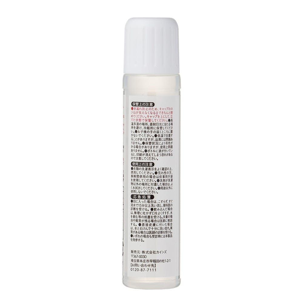 襟(エリ)袖(そで)汚れ洗剤 付けやすい太塗りジェルタイプ 70g, , product