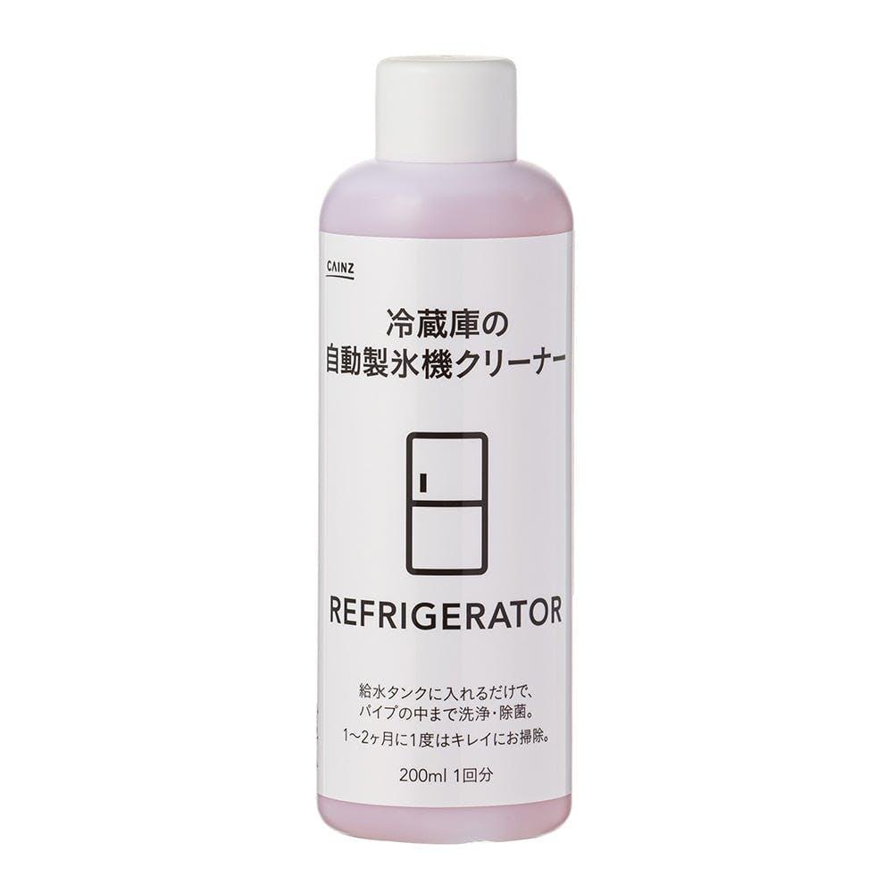 冷蔵庫の自動製氷機クリーナー 200ml 1回分, , product
