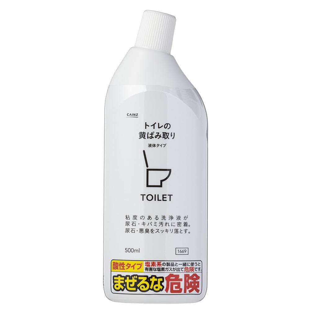 トイレの黄ばみ取り 液体タイプ 500ml, , product