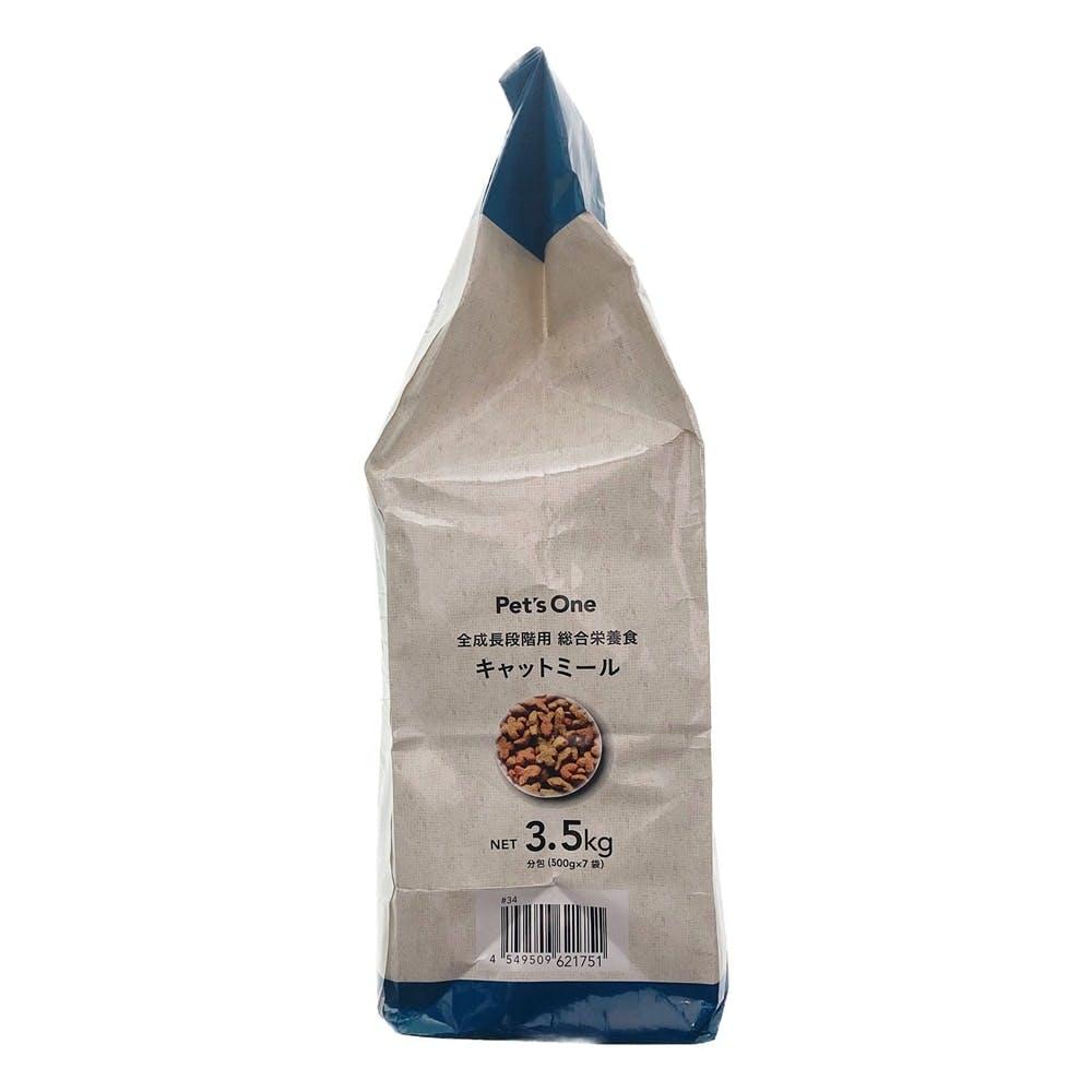 キャットミール まぐろ3.5kg, , product